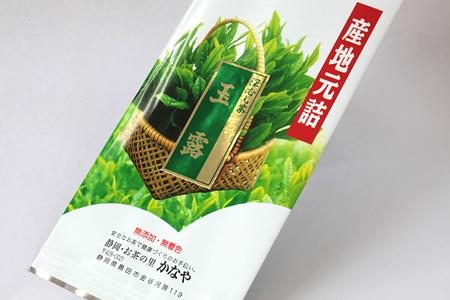玉露 100gアルミ袋(真空パック入)