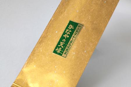 かなやの天峰 100gアルミ袋(真空パック入)