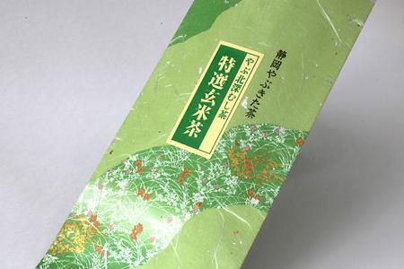 特選やぶ北玄米茶 100gアルミ袋(真空パック入)