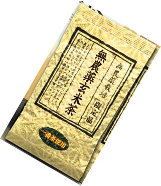 無農薬玄米茶 100gアルミ袋(真空パック入)
