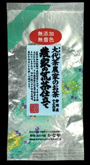 大代茶農家の茶100gアルミ袋(真空パック入)