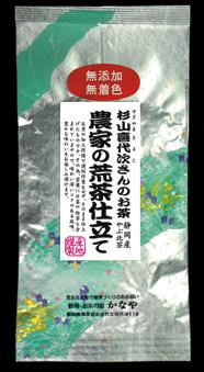 杉山喜代次さんの夏の茶100gアルミ袋(真空パック入)