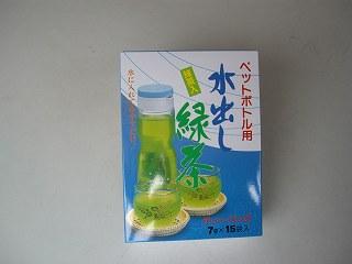 こだわり焙煎水出し緑茶7gx15袋x1箱(箱デザインが変わる場合があります)