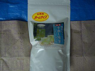 こだわり焙煎水出し緑茶7gx35袋