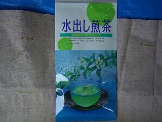 水出し煎茶 80g 賞味期限180日