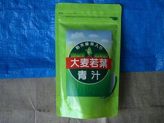 緑茶入り大麦若葉青汁 スティックタイプ 3gx10本 賞味期限1年