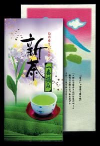 ヤブ北一番摘み新茶 100g包装袋入(包装デザインが変わる場合があります)