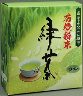 有機栽培粉末茶0.5gx30袋